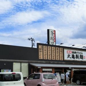 丸亀製麺「牛焼肉冷麺」(八戸市城下)  モコとココ
