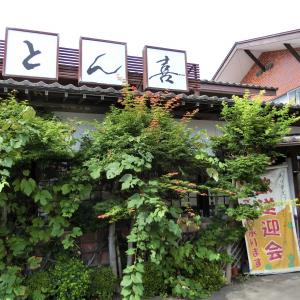 とん喜「ソースかつ丼」(十和田市三本木)  モコとココ