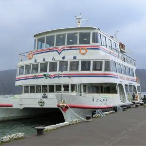 十和田湖遊覧船「第三八甲田丸」(十和田市 十和田湖)