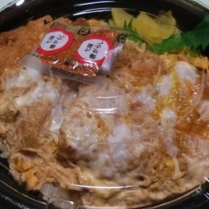 ほっともっと「ロースかつ丼」(八戸市湊高台)  モコとココ