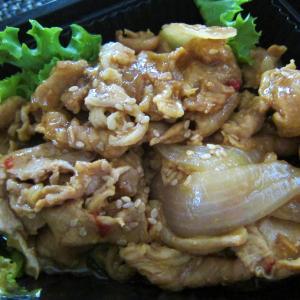 スーパーヤマヨ 「焼肉弁当」(十和田市三本木)  モコとココ