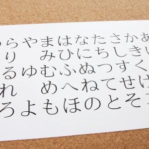 VagrantのCentOS7がドイツ語になっていたので日本語化した方法を紹介