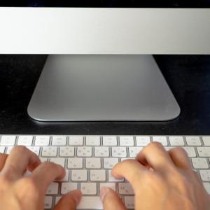 データベースの文字コード設定が正しいか確認する簡単なテスト方法
