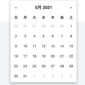 bootstrap-datepickerでlanguageを指定しても日本語化されない時の対処法