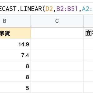 回帰式を使わずExcel関数のみで予測をおこなう方法【Excelで学ぶ統計学】