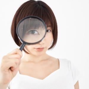 【Googleアナリティクス】どの検索クエリがコンバージョンに繋がったかを推測する