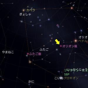 2020年 オリオン座流星群の見ごろはいつ? 10月21日放射点が高く昇る深夜からがオススメ