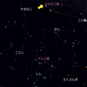 """2020年""""ふたご座流星群""""の見ごろはいつ? 活動は? 月明りの影響は?"""