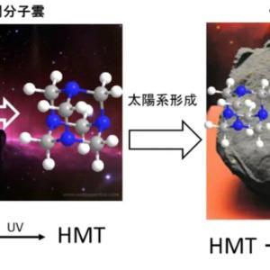 """太陽系形成前に生成された有機分子を""""炭素質隕石""""の中から直接検出することに成功"""