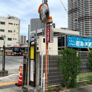東雲から成田空港へ行くバス【東京シャトル】【THEアクセス成田】他