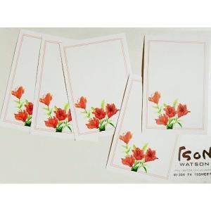 越前和紙のメッセージカード「百合の花」5枚セット