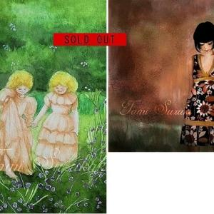 SOLDOUT・水彩画(原画)「緑園の少女」他1点お買い上げいただきました。
