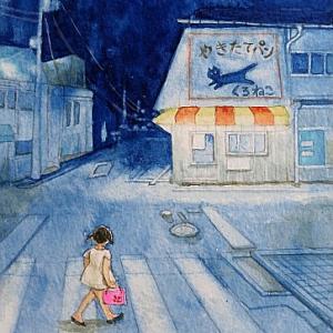 絵画販売・ポストカード「55・夜の街と黒猫パン屋さん」選べる2枚セット