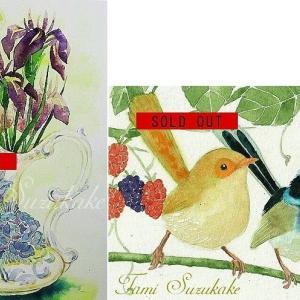 SOLDOUT・水彩・原画「カキツバタと薔薇の花瓶」「小鳥と木の実」 お買い上げ頂きました。