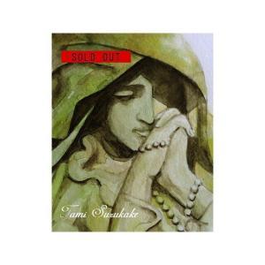 SOLDOUT・水彩・原画「マリア像」 お買い上げ頂きました。