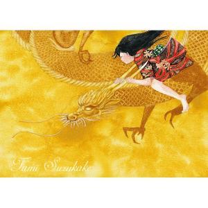 絵画販売・水彩・原画「龍と少女」
