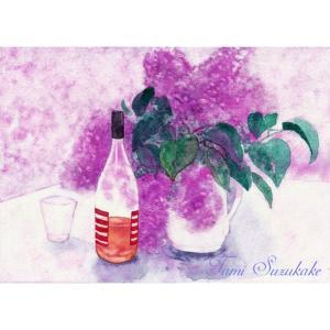 絵画販売・水彩・原画「ライラックの花とワインボトル」
