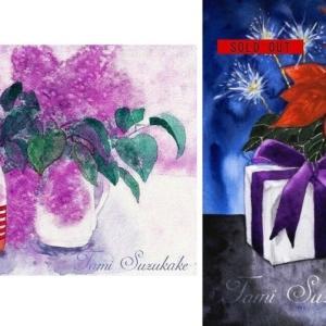 SOLDOUT水彩・原画「ライラックの花とワインボトル」他1点お買い上げ頂きました。