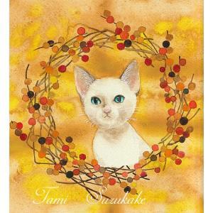 絵画販売・水彩画・原画「木の実のリーフと子猫」