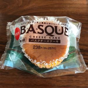 【セブンイレブン】バスクチーズケーキを買ってみた。イチオシNO1スイーツ