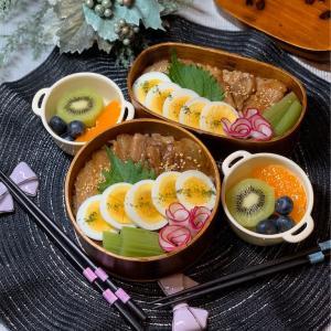 豚丼弁当&川上弘美「これでよろしくて?」&はなちゃん