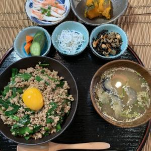 男の料理№89 ニラと豚ひき肉のスタミナ丼