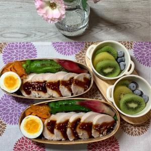 鶏ハム弁当&はなちゃん&読書記録