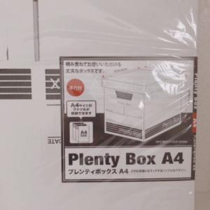 セリア購入品プレンティBOXで片付け