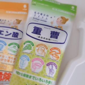 お風呂の床をシンプル掃除