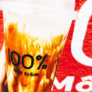 沖縄黒糖ミルク