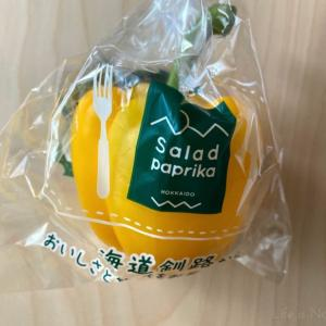 Hokkaido vegetables/ week 23rd, 2020