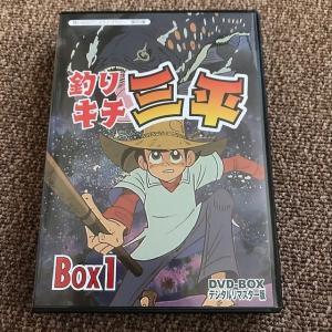 釣りキチ三平 DVDボックス購入