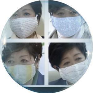 個性派マスク色々