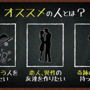 【驚異のマッチ率】ムチムチ女子大生多し。タップルがおすすめな理由。