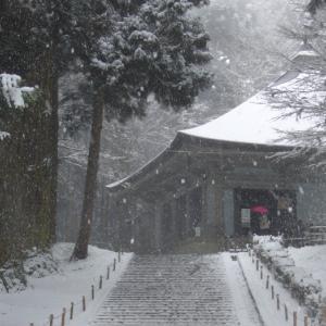 2020年NHK大河ドラマ「麒麟がくる」ロケ地 歴史公園えさし藤原の郷(さと)
