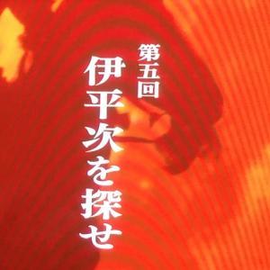 NHK 麒麟がくる 2月16日放送のあらすじと感想・ネタバレ 再放送の時間も