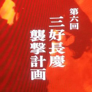 NHK 麒麟がくる 2月23日放送のあらすじと感想・ネタバレ 再放送の時間も