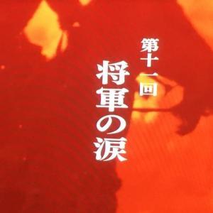 NHK 麒麟がくる 3月29日放送のあらすじと感想・ネタバレ 再放送の時間も