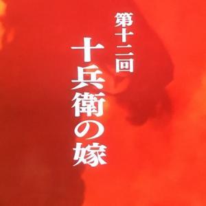 NHK 麒麟がくる 4月5日放送のあらすじと感想・ネタバレ 再放送の時間も