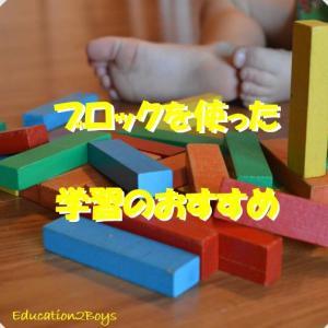 タブレットを使った幼児教育の効果