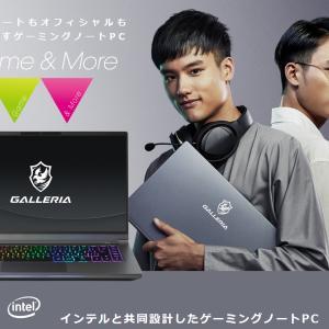【GALLERIA GCR2070RGF-QC-Gレビュー】持ち運びが快適な高スペックノートPCの実力