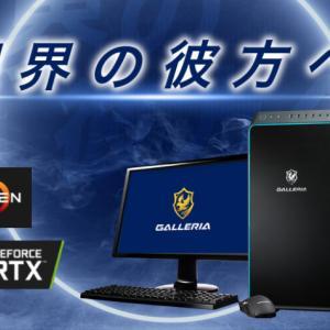 【GALLERIA XA7R-R36レビュー】ゲームプレイに最適なコスパ最高PCの実力は?