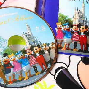私のディズニーCD紹介:1998年ディズニーランド「ミート・ザ・ワールド」知ってます?