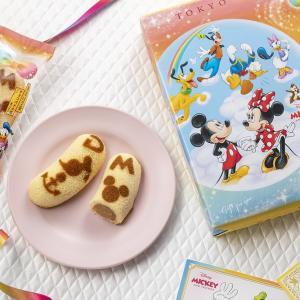 """カード付新作ディズニー""""東京ばな奈""""オンライン買える!"""