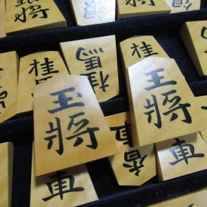 【将棋】アマチュア四段の僕が所有する・・・