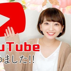 みなさん、こぴにちは~! 【YouTuber】こぴさんがユーチューブ始めたよ