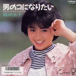 【こんな時だから選ぶ】酒井法子さんの名曲ベスト5