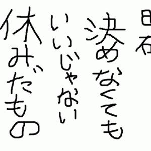 『相田コピを』月めくりカレンダー
