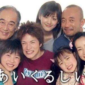 ドラマ喫茶『日曜劇場(2000年代)』へようこそ!【曲紹介】