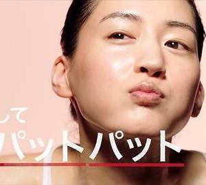 仕方が無いので、綾瀬はるかさんの飛ばし記事について触れたいと思います。